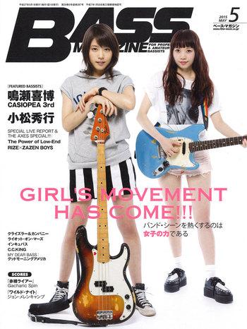 ベース・マガジン 2015年5月号