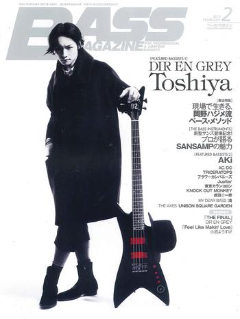 ベース・マガジン 2015年2月号
