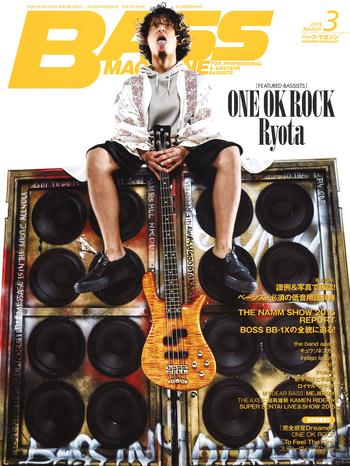 ベース・マガジン 2015年3月号