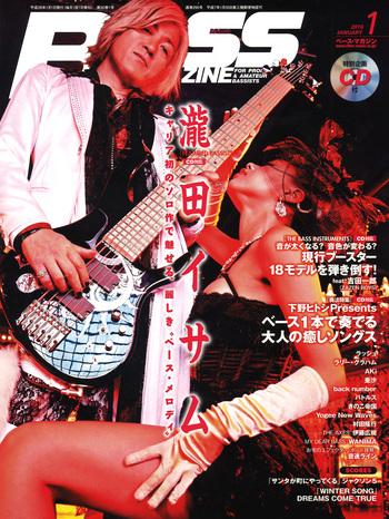 ベース・マガジン 2016年2月号 表紙