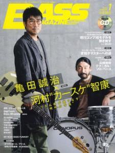 ベース・マガジン 2015年1月号