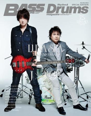 LUNA SEA 25th Anniversary J / 真矢